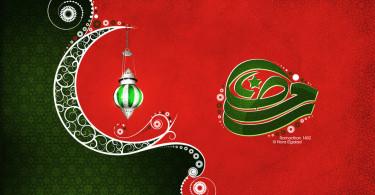 ramadhan_kareem_1432_wallpaper_by_nora_art-d46ds1i