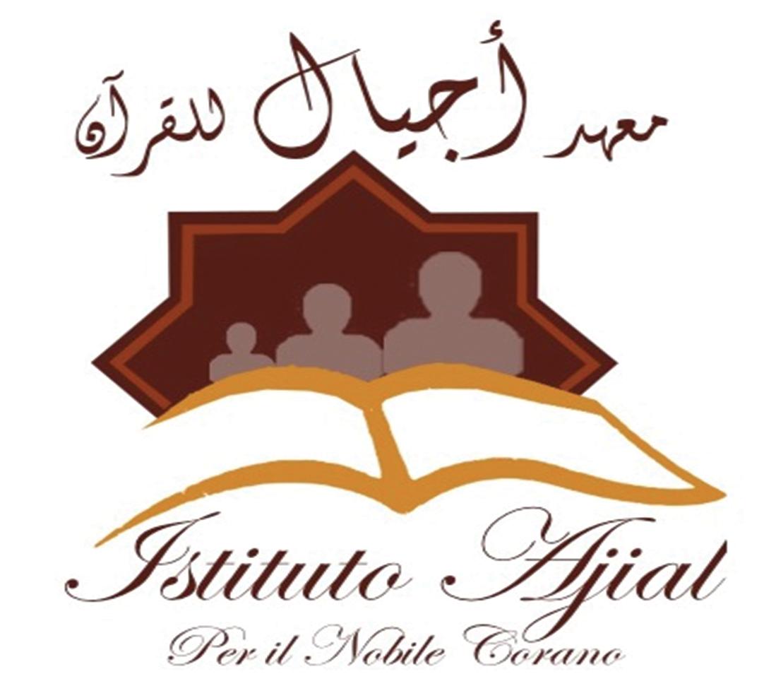 Ajial-logo