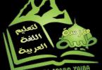 Logo-scuola
