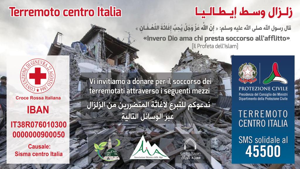 Appello-al-dono-Terremoto