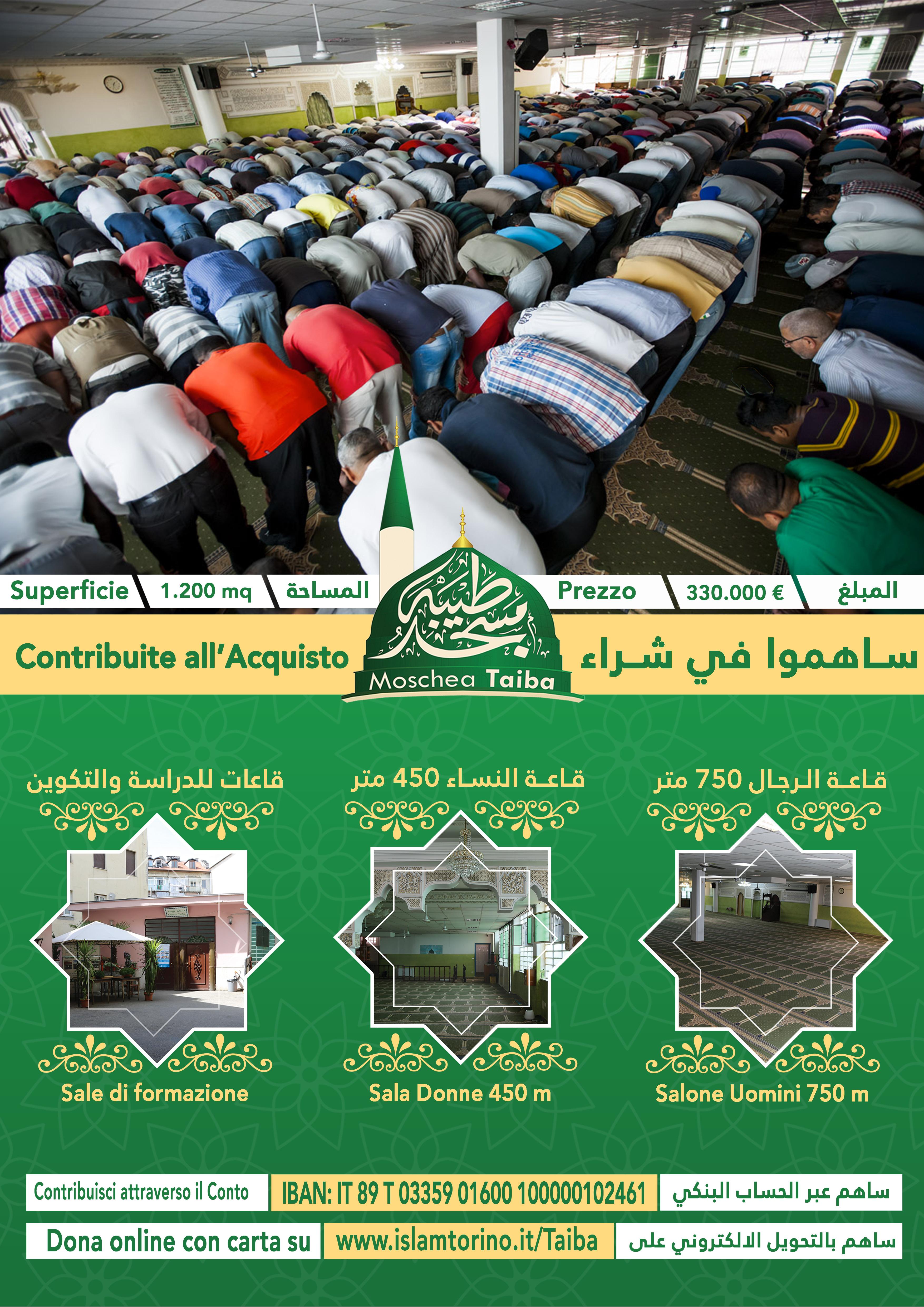 Dona all'acquisto della Moschea Taiba